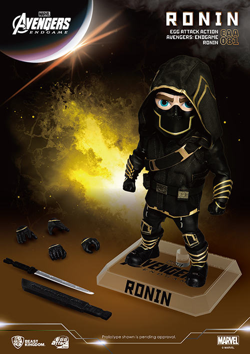 Ronin_EAA(500px).jpg